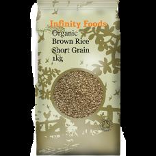 Brown Rice Short Grain 1kg