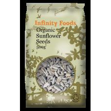 Sunflower Seed - kernels 500g