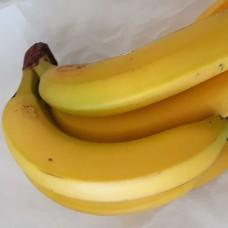 Bananas Fairtrade - 100g