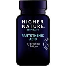 Pantothenic Acid 500mg 60 v tablets